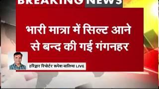 July 30 : Uttarakhand News Bulletin   Hindi News Bulletin   हिंदी समाचार बुलेटिन – 2018 Part - 1 