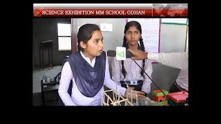 SCIENCE COMMERCE AND MATHS EXHIBITION MM SCHOOL ODHAN