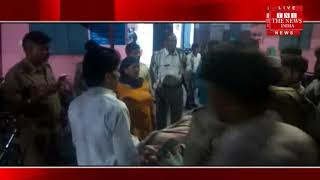 [Rampur News] Cooking made in a women's kitchen in Rampur, scorching by fire/THE NEWS INDIA