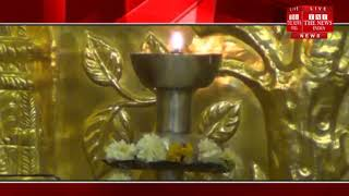 [Gujarat News] Golden Jubilee of Somnath Mahadev Temple in Gujarat Returns the Golden Age