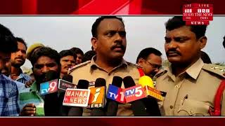 [Nalgonda News] 12 people were killed in a road accident in Nalgonda district./THE NEWS INDIA