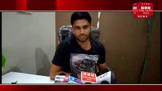 In Shamli, a case of assault by women employees was brought out./THE NEWS INDIA