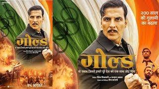 Gold Movie First Hindi Poster I Akshay Kumar