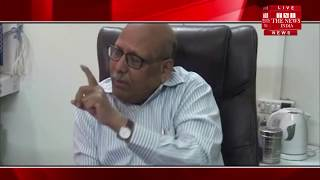 [UTTAR PRADESH]/ Up patients suffering from trouble due to recent hospitals