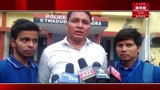 [UTTAR PRADESH]/ Sarwar Grena seized during police raid in police custody