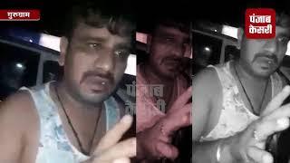 नशे में धुत्त  हरियाणा पुलिस के इंस्पेक्टर ने बीच सड़क में लगाई गाड़ी, किया डांस