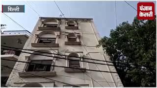 कालकाजी में 5 मंजिला इमारत झुकी, खाली कराया गया घर