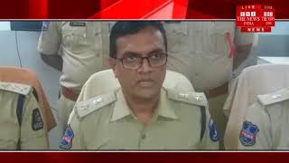 [Hyderabad] Hyderabad Police organized a press conference on a suicidal murder case/THE NEWS INDIA