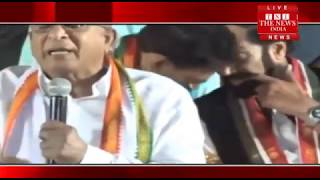 [ANDHRA PRADESH]/Jaipal Reddy accused TRS of imposing BJP's hijacking TRS