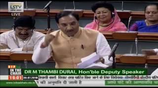 Shri Ramesh Pokhriyal on The Homoeopathy Central Council (Amendment) Bill, 2018 in LS : 30.7.2018