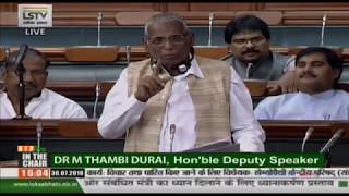 Dr. Banshilal Mahto on The Homoeopathy Central Council (Amendment) Bill, 2018 in LS : 30.7.2018