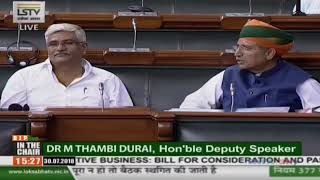 Shri Nihal Chand Chauhan on The Homoeopathy Central Council (Amendment) Bill, 2018 in LS : 30.7.2018