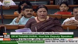 Smt. Meenakshi Lekhi on 'The Criminal Law (Amendment) Bill, 2018' in Lok Sabha : 30.07.2018