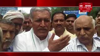 U .P . Farmers are protesting about demands in Mathura of Uttar Pradesh THE NEWS INDIA