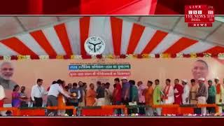 Chief Minister Yogi Aditya launches Nath Ganga Haritima campaign 2018 in Allahabad THE NEWS INDIA