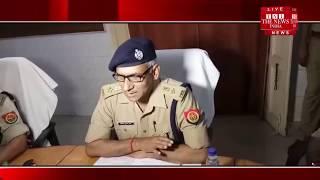 [UTTAR PRADESH]/Police arrested a bike thief gang in Hardoi, Uttar Pradesh