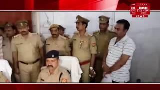 [UTTAR PRADESH]/Uttar Pradesh seizes a gang that looted people