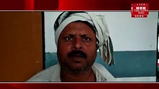 [UTTAR PRADESH]/In Uttar Pradesh, the incident of death due to lightning struck