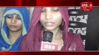 [[UTTAR PRADESH]/ Husband's wife died due to the death of her husband