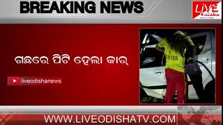 BREAKING NEWS || Keonjhar, Maidankel Accident, 1 Prof. Dead