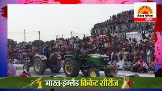 बीकानेर से बड़ी खबर पदमपुर मे टैकटर रेस मे बड़ा हादसा# सेटेलाइट इंडिया  |