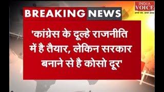 July 30 : Hindi News Bulletin | हिंदी समाचार बुलेटिन – 2018 | MadhyaPradesh |chhattisgarh | Bulletin