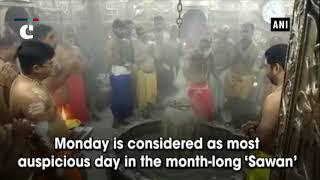 Devotees offer prayers at Ujjain's Mahakal temple on first Monday of 'Sawan'