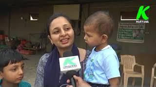 बेसहारा लोगों का सहारा  Harprabh aasra sewa simran kender ellenabad