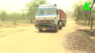 अगर आप अकेले हैं या अपने परिवार के साथ हैं तो एलनाबाद में इस रस्ते से कभी ना जाएँ हो सकता है खतरा