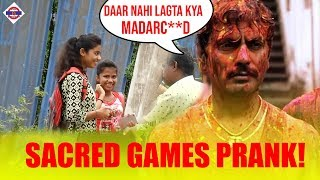Sacred Game dialogue Prank/ Nawazuddin style - Virar2Churchgate