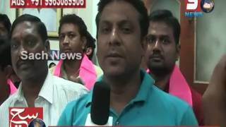 OTHER PARTY WORKERS JOINING TRS PARTY IN THE PRESENCE OF INAYATH ALI BAQRI (SETWIN CHAIRMAN)
