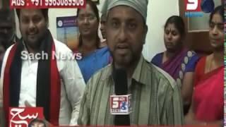 BC PEOPLES MEETS INAYATH ALI BAQRI (Setwin Chairman)