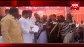 [UTTAR PRADESH]/Brijbhushan Saran Singh MP from Gonda reviewed development works