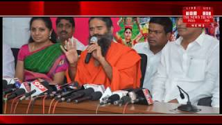 [TELANGANA]/Baba Ramdev launches four-day Yoga Cibir in Telangana