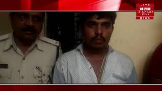 [Seoni Malwa News] Police absconding accused in absconding kidnapping of Nabalik/THE NEWS INDIA