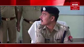 [Rampur News] Rampur Police today got an ego success./ THE NEWS INDIA