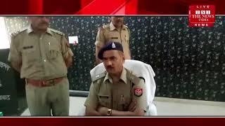 [ Firozabad  ] Khairgarh police station of Firozabad was a big success/THE NEWS INDIA