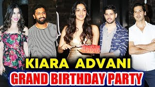 Kiara Advani GRAND BIRTHDAY PARTY | Sidharth Malhotra, Vicky Kaushal, Sophie, Dino Morea And Many