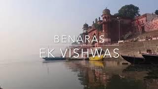 Benaras- Ek Vishwas