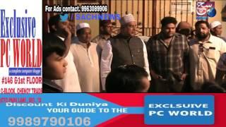 Ali Masqati TDP Senior Leader Attends Iftar Party At Moghalpura | @ SACH NEWS |