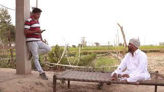 Baapu De Lachhan | ਬਾਪੂ ਦੇ ਲੱਛਣ | Funny Video | HD | 2018