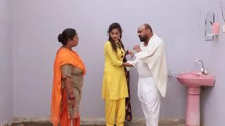 Gharwali Te Saali | ਘਰਵਾਲੀ ਤੇ ਸਾਲੀ | Funny Video | HD | 2018