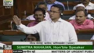 Monsoon Session of Parliament: Gaurav Gogoi on Draft of Assam's National Register of Citizens