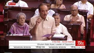 Ghulam Nabi Azad's remarks on Draft of Assam's National Register of Citizens