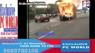 CAR ACCIDENT IN GUJRAT TWO PEOPLE GOT DEAD | @ SACH NEWS