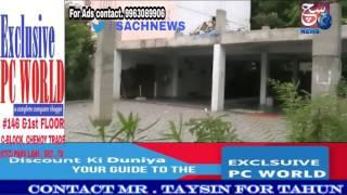 Appeal To  Muslim Community People For Tahun Of Masjid E Rahmath E Alam | @ SACH NEWS |