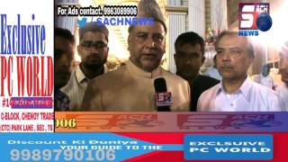Iftar Party Organised By Ali Masqati Senior Leader Of TelguDesham Party In Hyderabad | @ SACH NEWS |