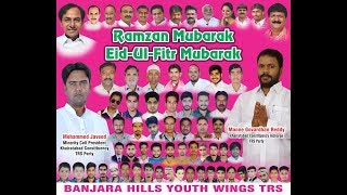 Iftar Party Orginised By Mohd Javeed Trs Khairatabad Minority Cell President | @ SACH NEWS |