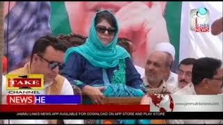 Jammu & Kashmir News Headlines | 30th July