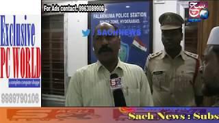Falaknuma Circle Inspector  Wishing For Eid Ul Fitar   @ SCAH NEWS  